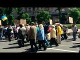 В Киеве несколько тысяч человек сегодня вышли на акцию протеста против роста коммунальных тарифов - Первый канал