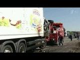 В Нижегородской области расследуют обстоятельства аварии, в которой пострадали дети - Первый канал