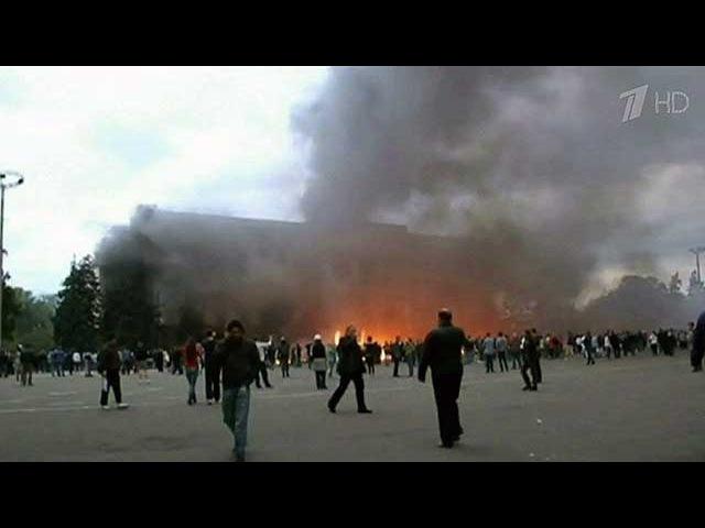 В Раду внесён законопроект об освобождении от ответственности участников событий 2 мая 2014-го - Первый канал