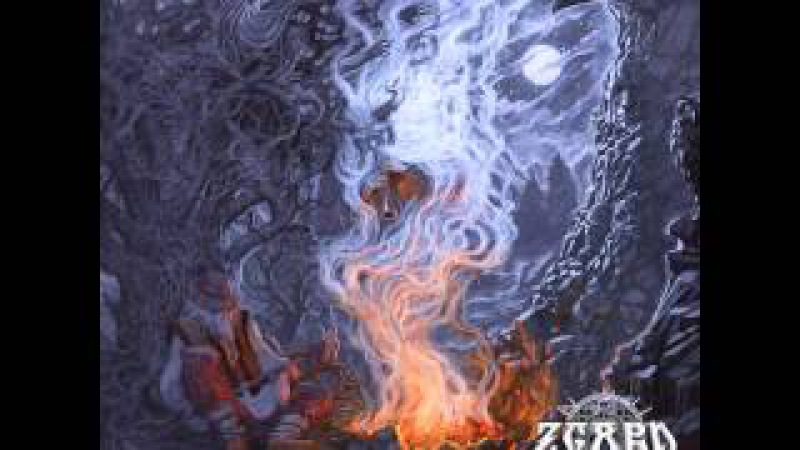 Zgard - Land of Legends (Край легенд)