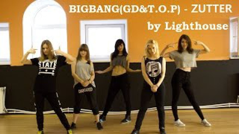 G-Dragon T.O.P ( GD TOP of Big Bang) - 쩔어 (ZUTTER) dance cover by lighthouse team