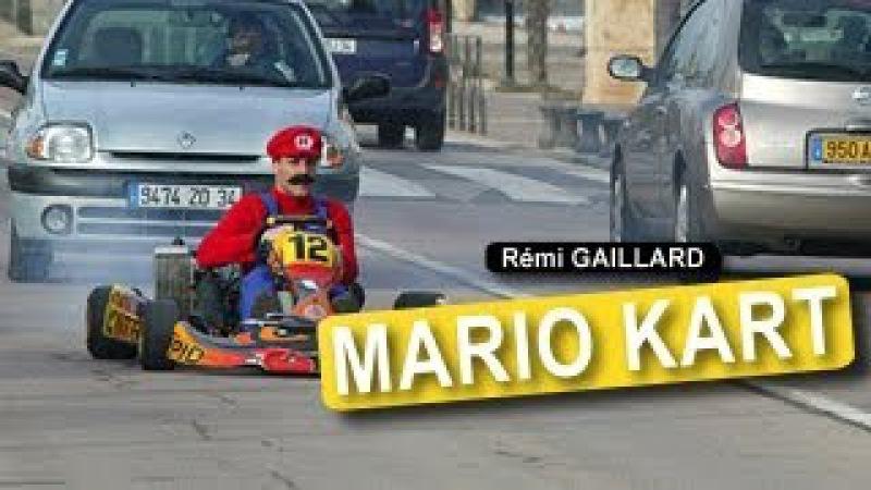 MARIO KART (REMI GAILLARD)