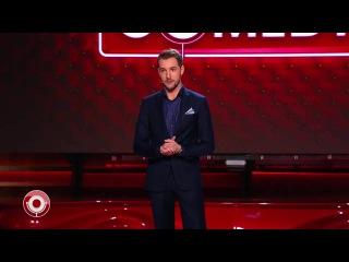 Андрей Бебуришвили – Девушки не умеют шутить