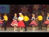 Таберик: Танец