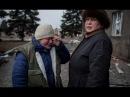 Жители Дебальцево после ухода украинской армии.
