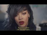 клип  рианна \ Rihanna - American Oxygen  С  переводом на экране HD