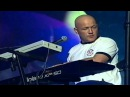 Русский размер она лежала на земле 13 лет юбилейный концерт 2004 г