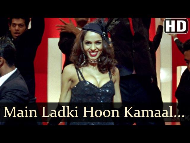 Main Ladki Hoon - Kis Kiski Kismat - Mallika Sherawat - D. Imman Hits
