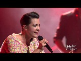 Caro Emerald - History Repeating (Live at Montreux Jazz Festival 2015)