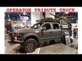 """Operator"" Ford F150 tribute truck SEMA Las Vegas"
