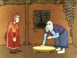 Новинка мультфильм