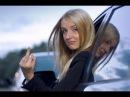 Женская логика Женщины за рулём
