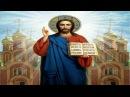 Величит душа моя Господа Дивное пение До самого сердца