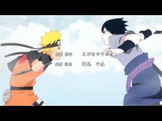【FANMADE】Naruto Shippuden opening Naruto Vs Sasuke