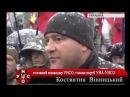 Віче УНА-УНСО на Майдані Незалежності, м. Київ, 29 листопада 2015 р.
