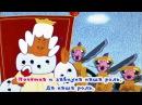 Караоке для детей Песни для детей Ох рано встаёт охрана из мультфильма Бременские музыканты