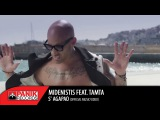 Midenistis feat. Tamta - S Agapao | Official Video Clip HQ