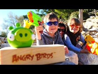 Прохождение игры Angry Birds в реальности. Бластеры против свиней и шоколадные яйца сюрпризы