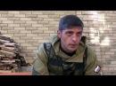 Ополченец Гиви - кто он Жизнь до войны