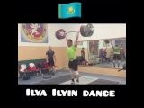 """Илья Ильин on Instagram: """"А теперь немного позитива!!! Вот так мы иногда подтанцовываем ??? в паре с @kanatolievich  #ilya_ilyin_dance"""""""