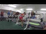 Kate Equip Squat