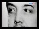 Sergey Dyagilev Paris Париж Сергея Дягилева 1 3part