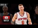 Kristaps Porzingis Full PS Highlights vs Bauru (2015.10.07) - 7 Pts, Knicks Debut!