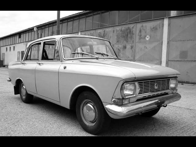 Счастливых дорог,МОСКВИЧ! 1971