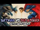 Бэтмен против Супермена (не про фильм)