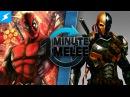 One Minute Melee - Deadpool vs Deathstroke Marvel vs DC