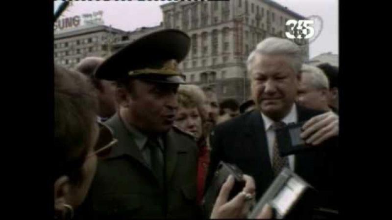 Чёрный октябрь Белого Дома. 1993 г. (две части)