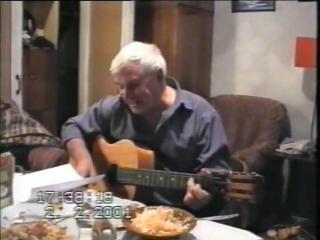 Поёт автор свих песен-Станислав Маркевич. Песня о собаках. Подпевает боксёр Гриша.