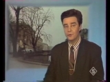26 ноября 1994 Программа передач с Юрием Гати