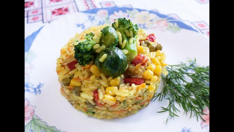 РИС С ОВОЩАМИ рецепт Как приготовить рис с овощами РИС З ОВОЧАМИ рецепт приготування