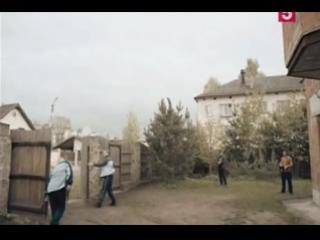 Белая стрела--ВОЗМЕЗДИЕ  4 серия ( ролик)