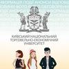 Офіційна сторінка КНТЕУ