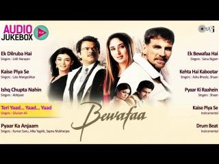 Bewafaa Jukebox - Full Album Songs _ Akshay Kumar, Kareena, Nadeem Shravan