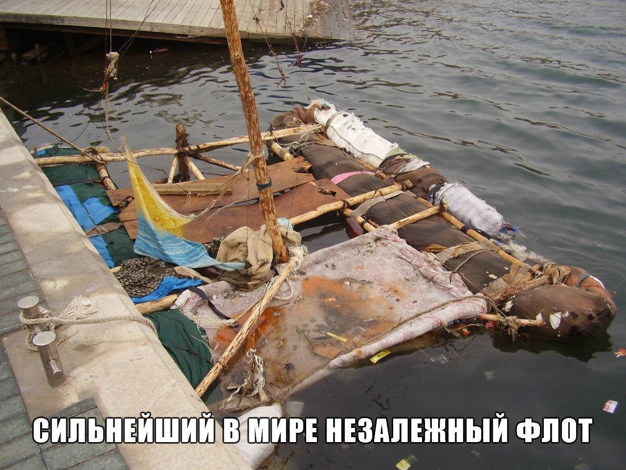 Что с украинским флотом 7 фотография