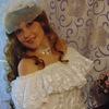 Roberta Solo