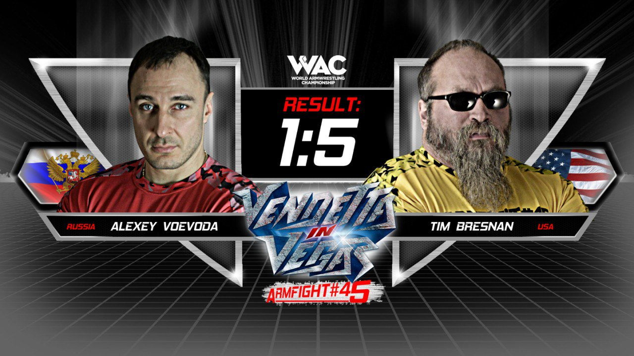 Alexey Voevoda vs. Tim Bresnan results, Armfight 45 Vendetta in Vegas, 26 February 2016 │ Image Source: ARMWRESTLING / Армрестлинг / Армспорт главная
