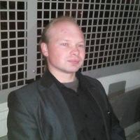 Хрынин Александр