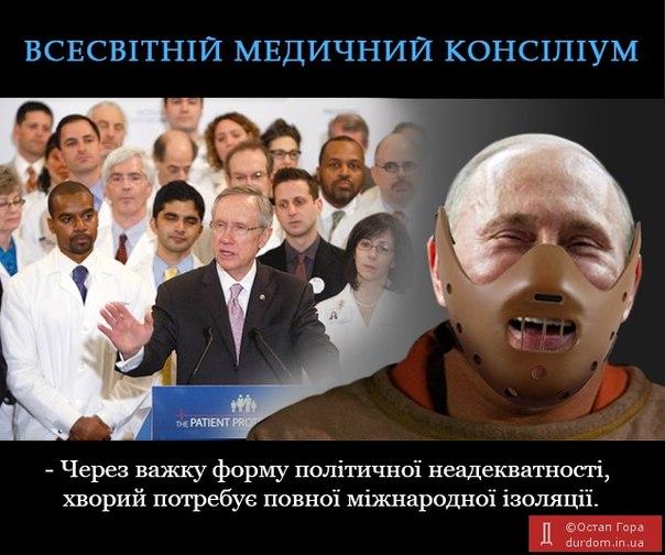 Рада заслушает Лутковскую на следующей пленарной неделе. Лидеры фракций согласны, что омбудсмен должна уйти в отставку, - Ляшко - Цензор.НЕТ 5333