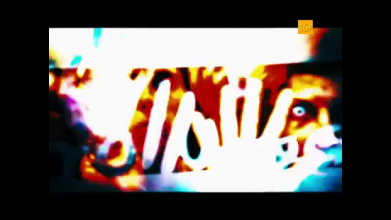 Кухня/ (2012 - ...) ТВ-ролик №5 (сезон 4)