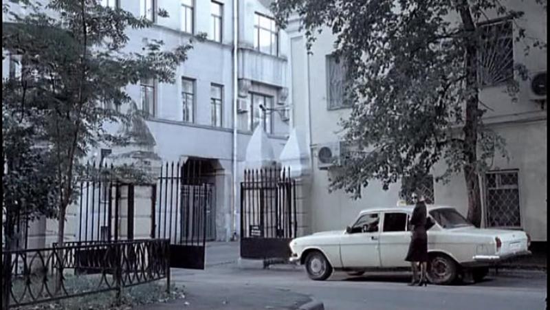 Дети Ванюхина 4 серия