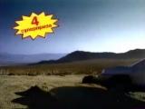 [staroetv.su] Реклама и анонсы (Первый канал, октябрь 2002) Snickers, Cafe Pele, Упсарин УПСА, Сила Лета, Nivea, Kitkat, Tchibo