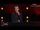 Иван Абрамов Стендап / Stand Up 3 сезон 12 выпуск 6.12.2015 стэндап