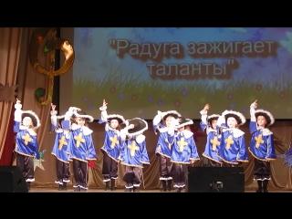 танец мушкетёров