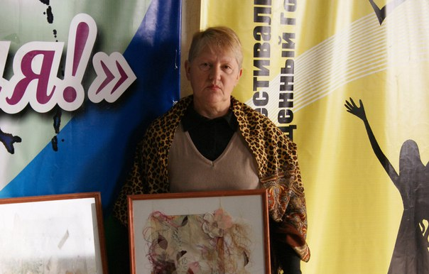 Преподаватель из станицы Зеленчукской стала лауреатом в IV Республиканском конкурсе преподавателей