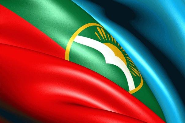 Конституции Карачаево-Черкесии - 20 лет!