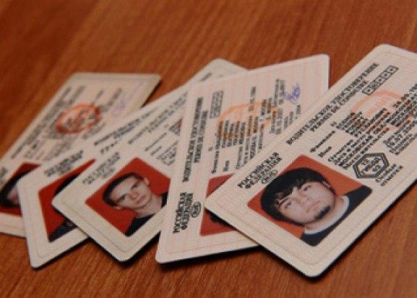 В Зеленчукском районе около трехсот человек попадают под ограничение в водительских правах за долги